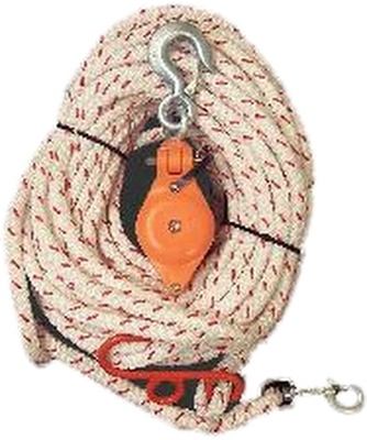 Replacement Rope for Handline Block