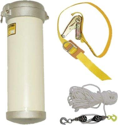 Aerial Basket Rescue Kit
