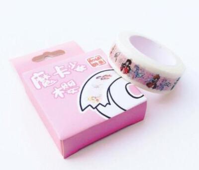 Sakura Card Captor Washi Tape