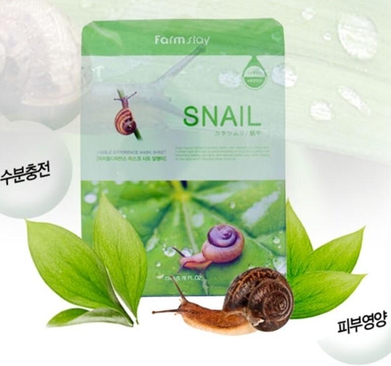 🔥 Mascarilla Snail 🔻