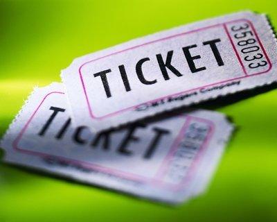 Билеты для детей от 3 лет до12 лет