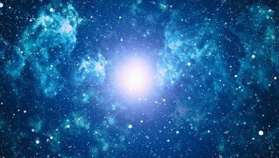 Arcturian Star Beings Initiation