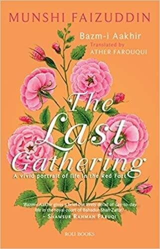 Bazm-i Aakhir: The Last Gathering