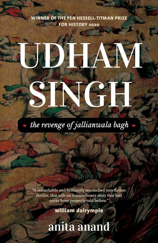 UDHAM SINGH : The Revenge of Jallianwala Bagh