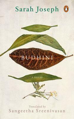 Budhini