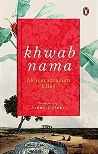 Khwabnama