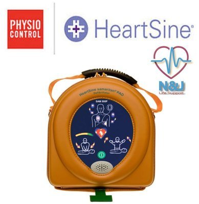 Set AED HeartSine PAD500P เครื่องกระตุกหัวใจไฟฟ้าชนิดกึ่งอัตโนมัติ