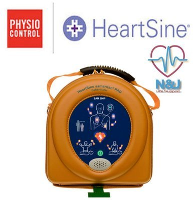 Set AED HeartSine PAD350P เครื่องกระตุกหัวใจไฟฟ้าชนิดกึ่งอัตโนมัติ