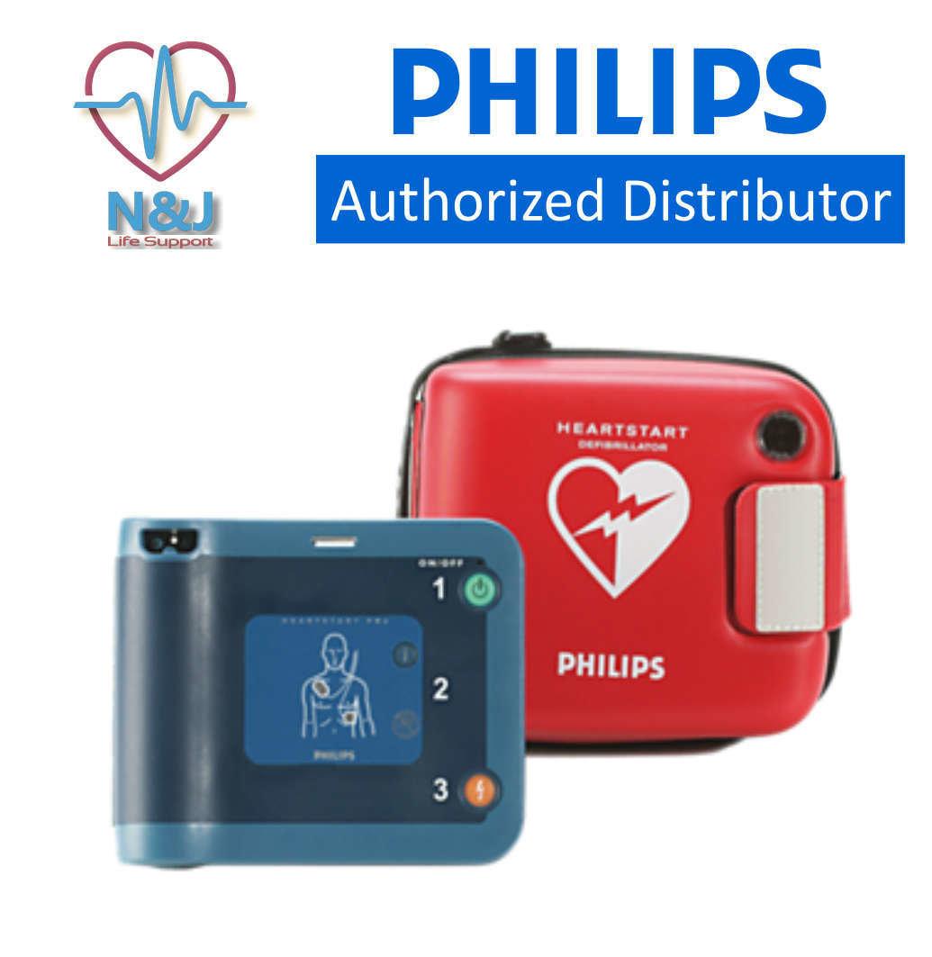 AED PHILIPS Hearstart FRx Ready Pack | เครื่องกระตุกหัวใจไฟฟ้าชนิดกึ่งอัตโนมัติ
