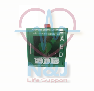 ตู้เก็บ AED ผลิตจากโลหะ, Metal AED cabinet (indoor)