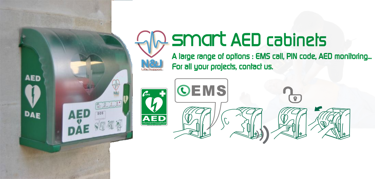 Smart AED cabinets [ใบเสนอราคา]