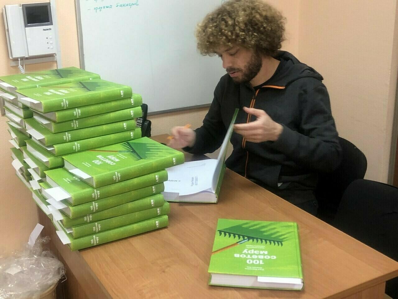 Автограф Ильи Варламова
