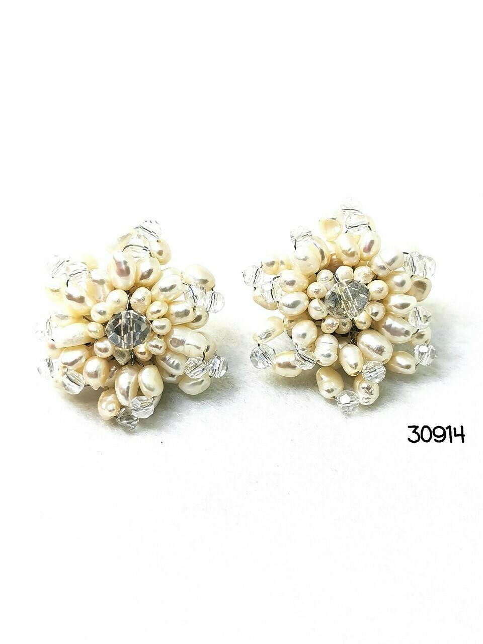 Freshwater Pearl Clip Earrings