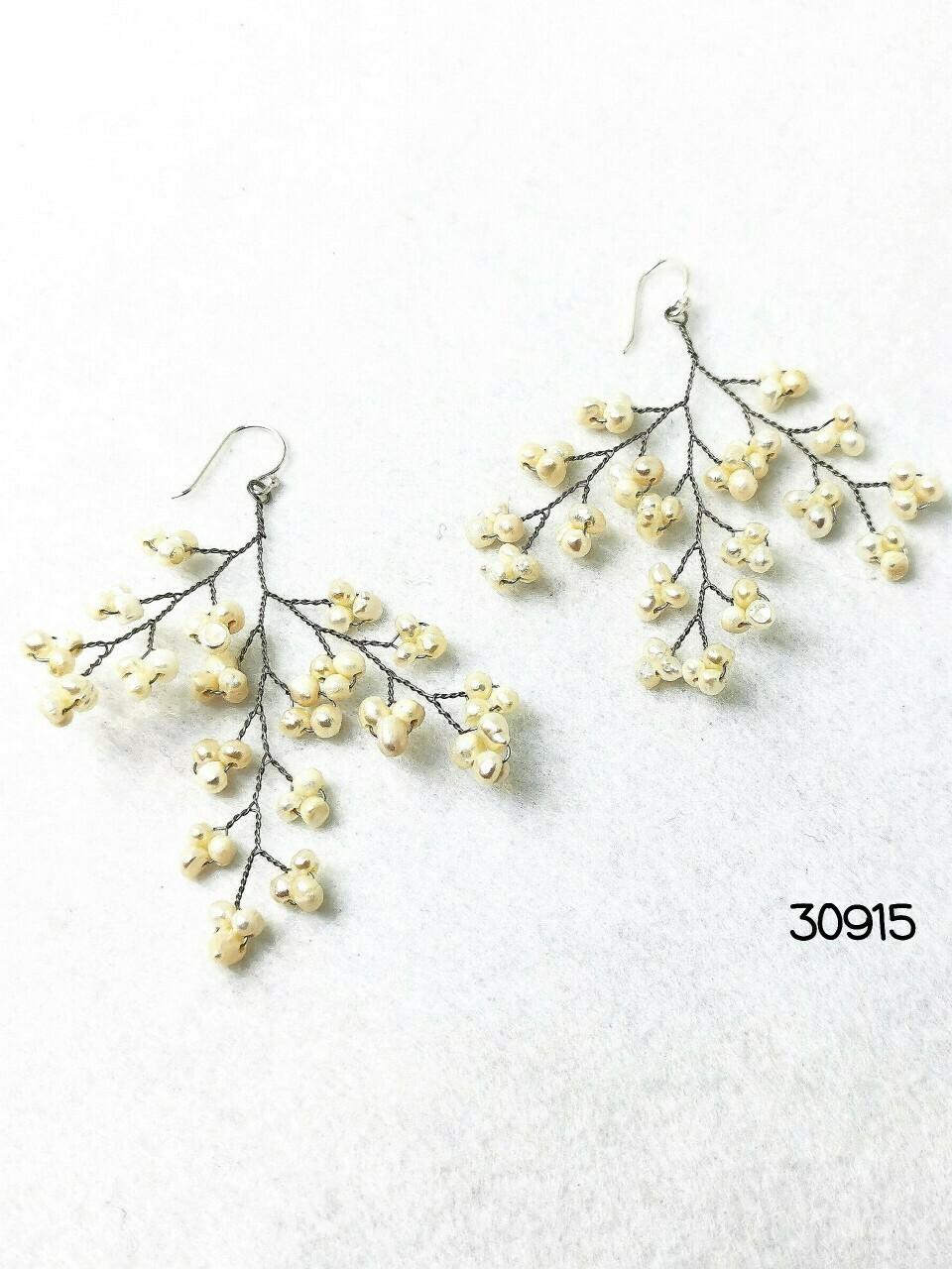 Delicate Freshwater Pearl Earrings