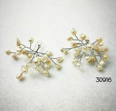 Graceful Freshwater Pearl Earrings