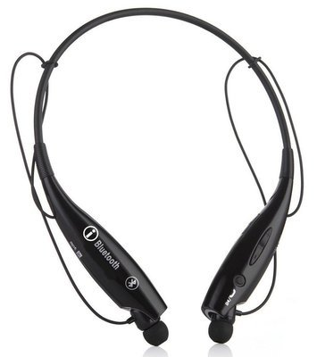HV-Digitial 800 Wireless Headset