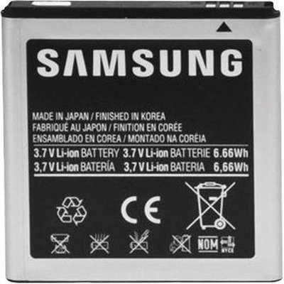Battery for Samsung Galaxy S II