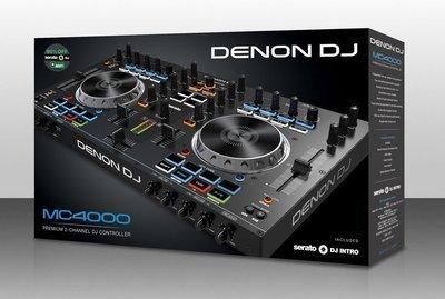 Denon DJ MC4000 | Premium 2-Channel