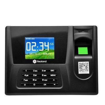 Attendance Machine Fingerprint + Password