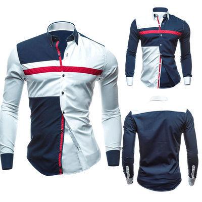 Men's Fashion Luxury Casual Slim Fit Stylish Long Sleeve Dress Shirts Tops New