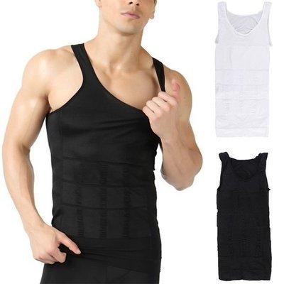 The ultimate men s slimming body vest