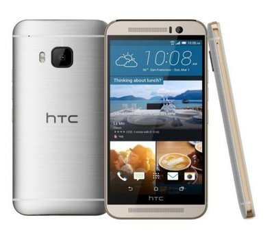 HTC M9 GOLD ON SILVER 32GB