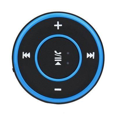 3-5mm-Wireless-Bluetooth-Audio-Stereo