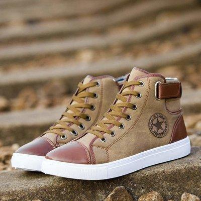 Fashon Canvas Shoes Hot Sale(kaki)