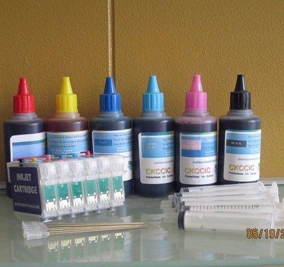 Refillable cartridge kit for Epson Artisan 837 835 830 810 800 730 725 700 CISS