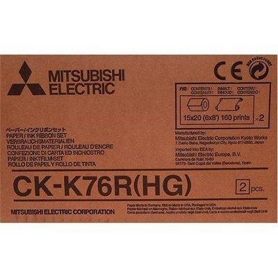 Mitsubishi CK-K76RHG 6