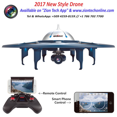 New Style 2017 Drone