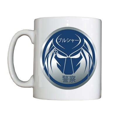 Personalised 'Predator' Drinking Vessel