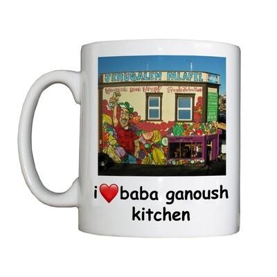 Personalised 'I Love Baba Ganoush Kitchen' Drinking Vessel