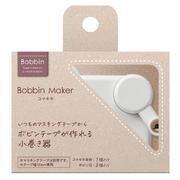 KOKUYO | BOBBIN MAKER + REELS