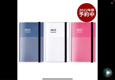 Kokuyo | Jinbun Techo 2022 | A5 Slim