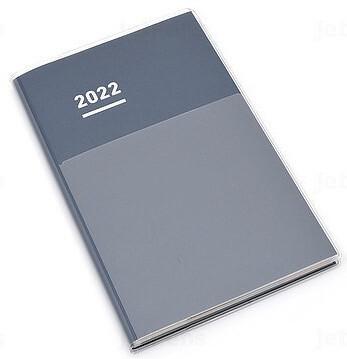Kokuyo | Jinbun Techo 2022 | A5 Slim Standard Cover