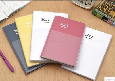 Kokuyo | Jinbun Techo 2022 | B6 Slim Standard Cover