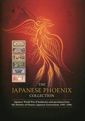 The Japanese Phoenix Collection Brochure BK20