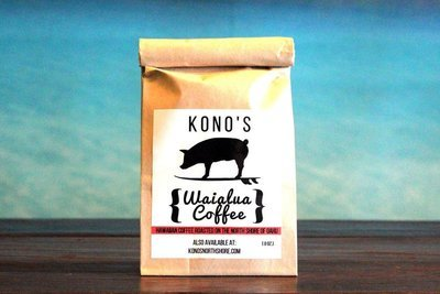 KONO'S WAIALUA COFFEE (8 OZ.)