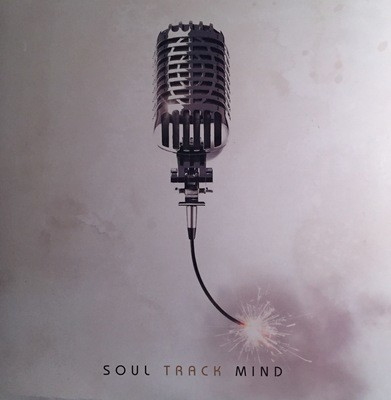 Soul Track Mind II - Vinyl