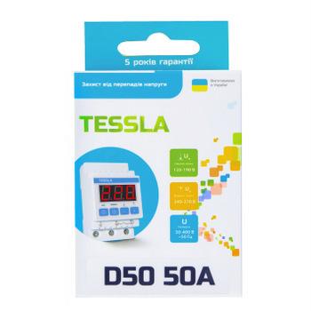 Защита от перенапряжения D50