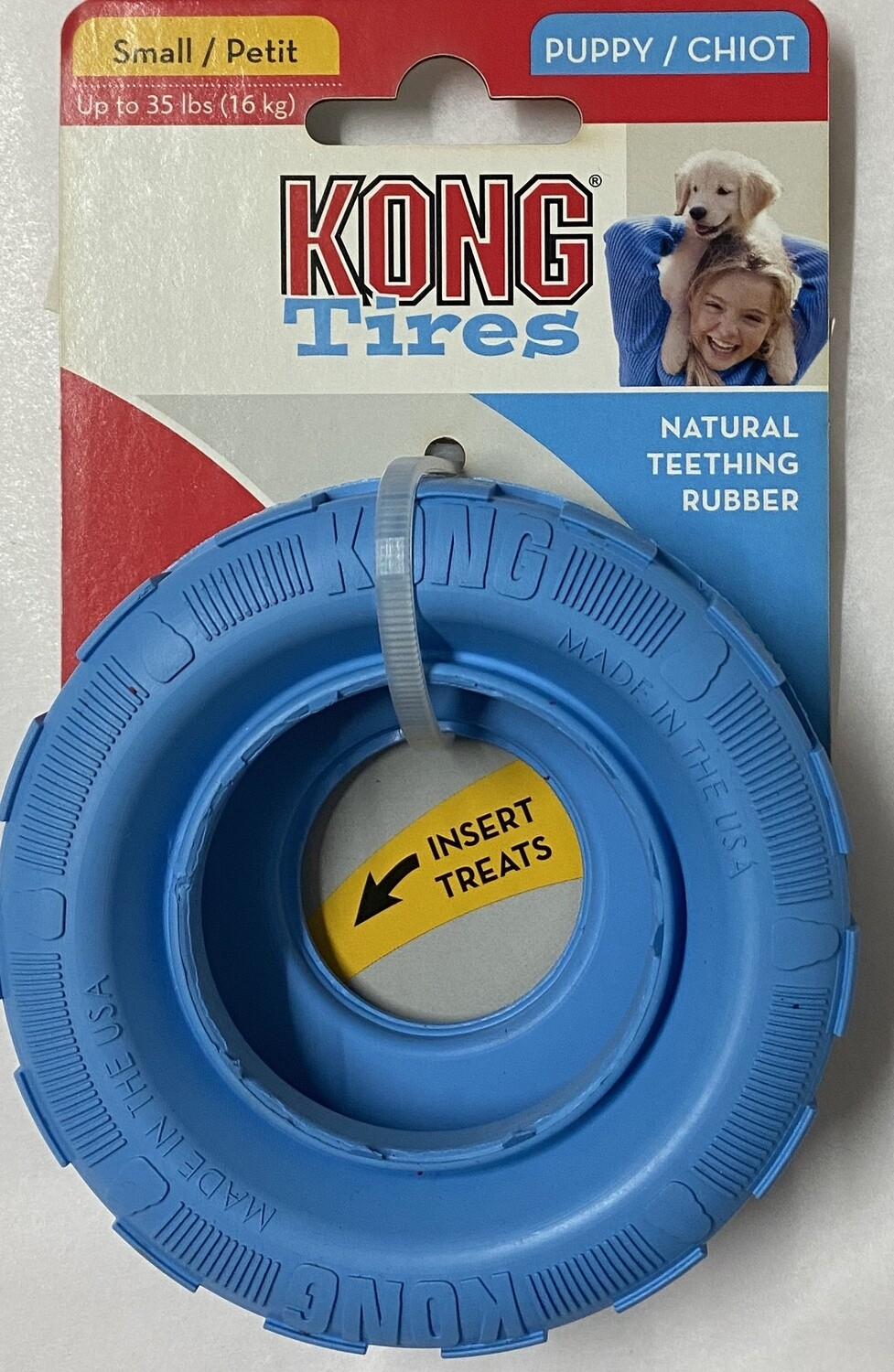 KONG Puppy Tire_Small. Blue