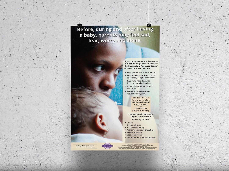 PRCNY Poster v3 (1 piece)