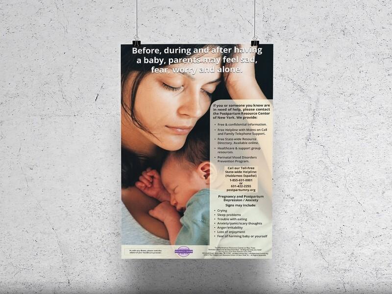 PRCNY Posters v2 (1 piece)