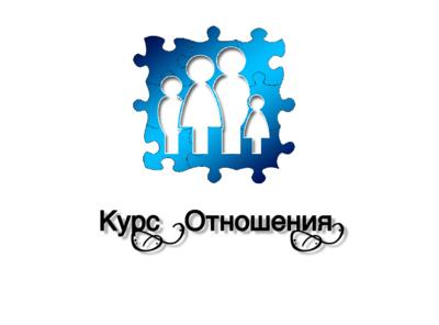 """Курс вебинаров lee """"ОТНОШЕНИЯ"""""""
