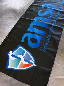 AMSA Banner