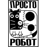 Интернет-магазин ПРОСТОРОБОТ