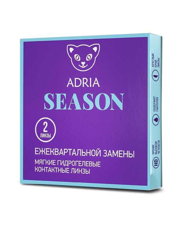 Контактные линзы Adria Season