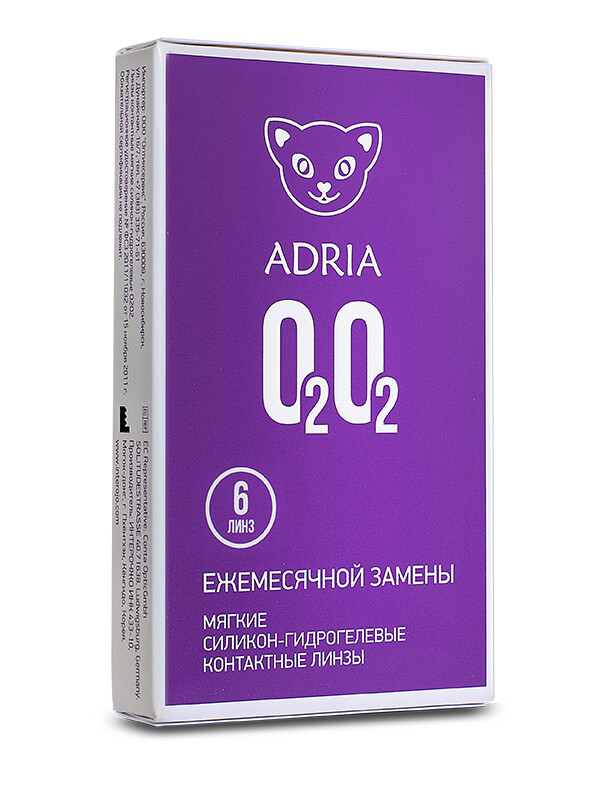 Контактные линзы Adria О2О2