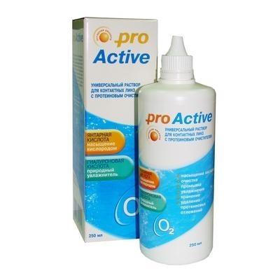 Optimed ProActive